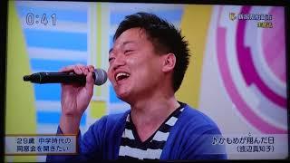 2017年5月14日 新潟県柏崎市から生放送 NHK のど自慢 合格 かもめが飛ん...