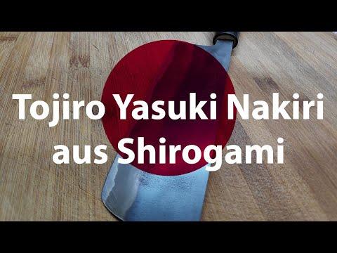 Review Tojiro Yasuki