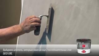 HOW TO: Deco Ciré - Пресованный цемент(, 2016-09-28T15:21:27.000Z)