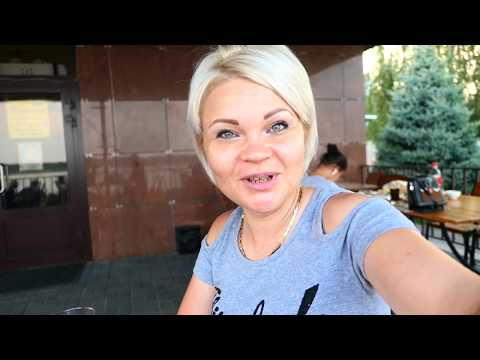 Отдых в Волгограде!!!