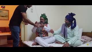 Chacha Bishna II chacha bishna new sakit Aadhar card II comedy sikt