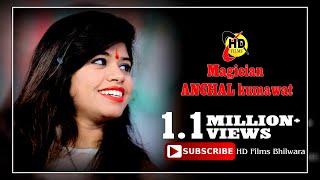 magician anchal kumawat jaya kishori katha bhilwara Program in show