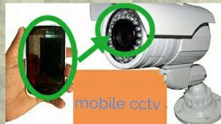 How to make your android phone spy camera or CCTV Camera।।।এবার বন্ধুর ফোনের camera hack