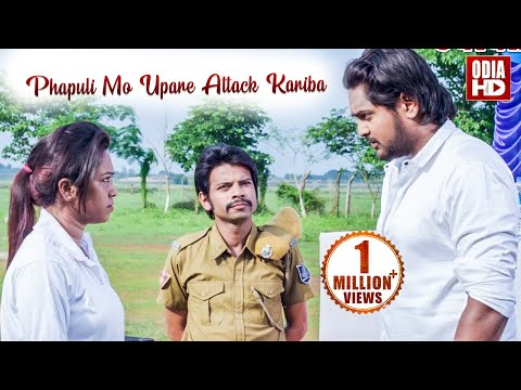New Odia Film - BAJRANGI - Best Comedy Scene - Phapuli Mo Upare Attack Kariba   ODIA HD