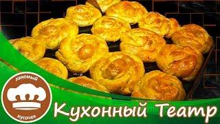 Молдавские плацинты, оригинальный рецепт