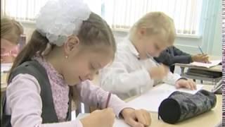 КРТВ. Многодетным семьям компенсируют затраты на школьную форму
