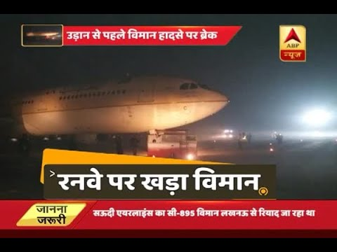 Saudi Arabian Airlines develops snag during take off at Lucknow airport