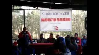Nepali National Cricket Team Coach Pubudu Dassanayake Speaking about National Cricket Academy