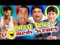 Latest Telugu Comedy Scenes Back 2 Back Comedy Scenes Vol 02