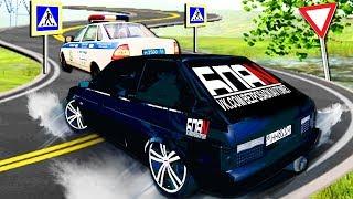 Машинки - Полицейская машинка Редди Вилли Скорая помощь и Пожарная машина все серии! Мультики игры