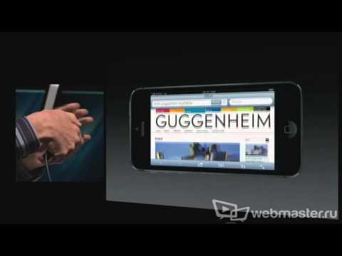 iPhone 5 - полная презентация - Русская версия