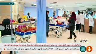 Iran: State TV captures devastation in aftermath of deadly tremor
