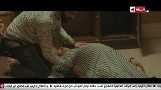 شوف إزاي الحظ لعب مع لطفي الحراق وعرفه مكان الآثار اللي عند بهلول #هوجان