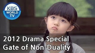 Gate of Non-Duality | 불이문 [2012 Drama  Special / ENG / 2012.07.08]