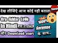 how to download Oru Adaar Love movie in Hindi