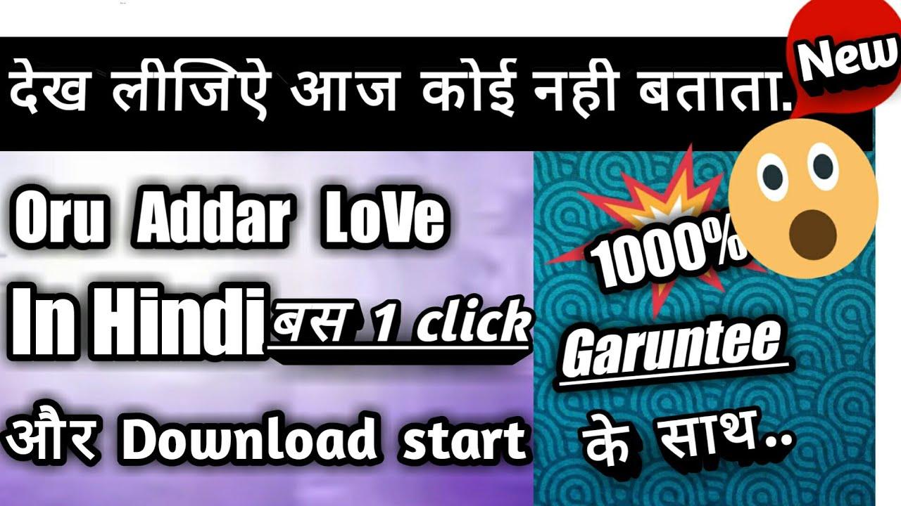How To Download Oru Adaar Love Movie In Hindi - Youtube-8840