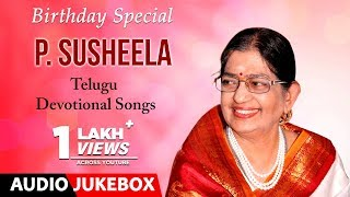 P Susheela Telugu Devotional Songs | Jukebox | Birthday Special | P Susheela Telugu Bhakti Geetalu