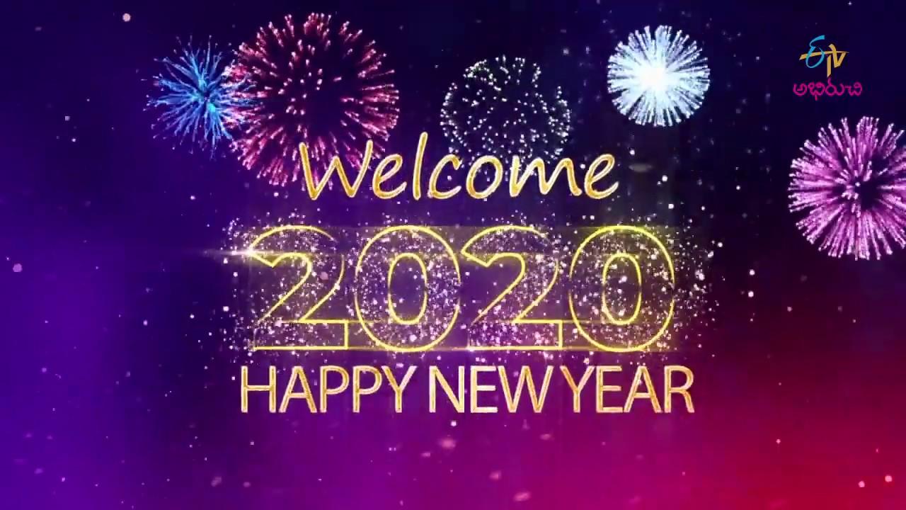 Download New Year Greetings   Special Promo   ETV Abhiruchi