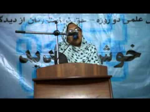 CPAU holds a Conference on Women's Commerce Rights from an Islamic Perspective in Jawzjan Province