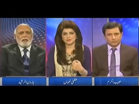 Khabar Yeh Hai - 14 February 2016 | Pak-US F -16 Deal