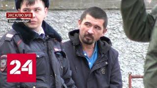 Смотреть видео Надежда не оправдалась: Ксению Катаргину зарезали и сбросили в колодец - Россия 24 онлайн