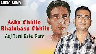 Asha Chhilo Bhalobasa Chhilo   Abhijit   Aaj Tumi Kato Dure   Bengali Latest Songs   Atlantis Music
