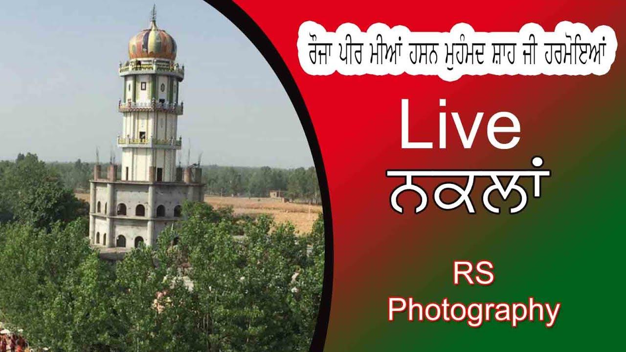 Like Naklan Pind Harmoya II Roja Peer Mia Hasan Muhamd Ji