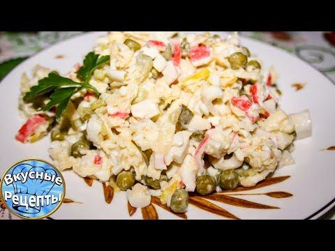 салат с крабовыми палочками с горошком рецепт пошагово