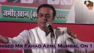 Speech by JANAAB ABU ASIM AZMI at Ek Shaam Sher-E-Maharashtra (ABU ASIM AZMI) Ke Naam