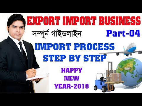 Import Export Business Training In Bangla-Part-04। Import Process Step By Step Guideline