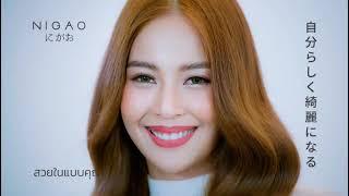 โฆษณาไทย 2564 - 46