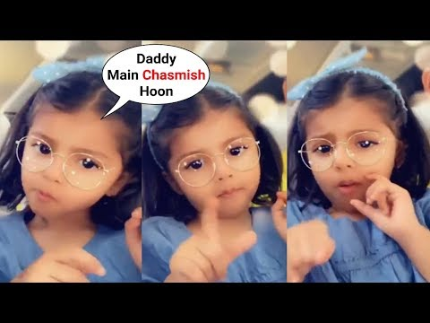 Suresh Raina Daughter Gracia Raina Cute Filter Videos