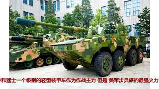 中美两国陆军旅的真实差距:论火力,中国甩美国三条街