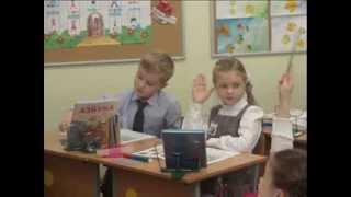 Открытый урок обучения грамоте Ищенко О.А.
