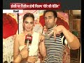 'Veerey Ki Wedding' Cast Interview| Pulkit Samrat | Kriti Kharbanda | Sapna Choudhary