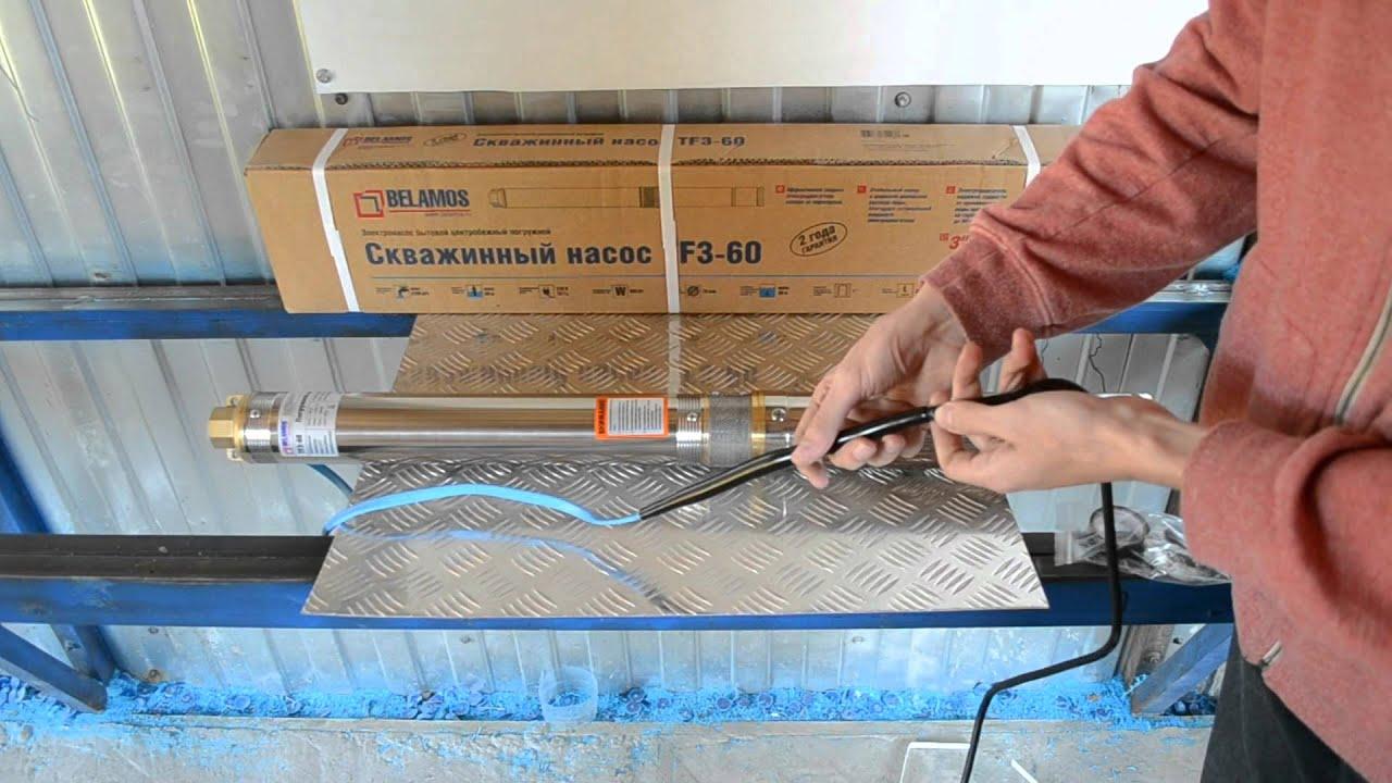 Глубинные насосы джилекс купить в москве по самой низкой цене. Разное котельное оборудование от известных компаний на сайте hydro-shop. Ru тел. +7 (499) 653-55-46, оборудование для отопления и водоснабжения с доставкой по россии.