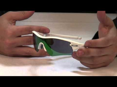 Oakley Radar Sunglasses Review at Surfboards.com