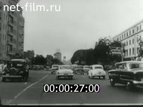 Las Calles De Lima En 1959