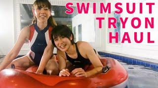 競泳水着プールでポージング!どれが好き?【来栖うさこ×大原がおり】 #SWIMSUITTRYONHAUL