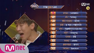 What are the TOP10 Songs in 1st week of November? M COUNTDOWN 171102 EP.547