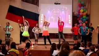 танец на песню Luis Fonsi feat. Daddy Yankee - Despacito Сахарный ключ
