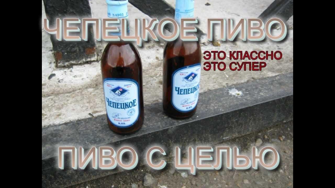 28 ноя 2017. Екатеринбург ул. Воеводина 6 на плотинке 8(343)207-84-54 8(992)013-84-54 есть парковка многие жители и гости (туристы) нашего города, когда впервые приходят к нам в гости, спрашивают нас: «что такое крафтовое пиво? » на сегодня существует уже около 100 наших российских.
