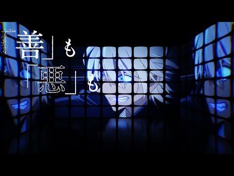 福山雅治 - 零 -ZERO-(LIVE at BUDOKAN 2018) 劇場版『名探偵コナン ゼロの執行人』Collaboration Music Clip (Short ver.)