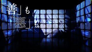 福山雅治 - 零 -ZERO-  (LIVE at BUDOKAN 2018) 劇場版『名探偵コナン ゼロの執行人』Collaboration Music Clip (Short ver.)