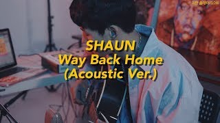 숀  Shaun  - Way Back Home  Acoustic Version