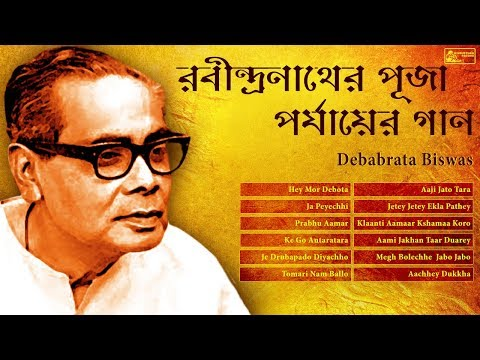 Megh Bolechhe Jabo Jabo | Evergreen Debabrata Biswas | Rabindra Sangeet | Puja Parjay Vol -1