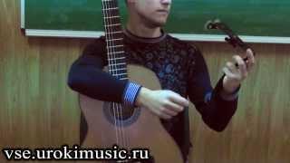 vse.urokimusic.ru разновидность подставок для гитары, постановка гитариста, уроки гитары