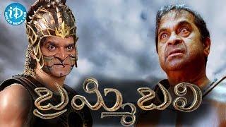 Brahmi Bali | Bahubali Trailer Spoof - #BrahmanandamVersion - Fan Made | Telugu