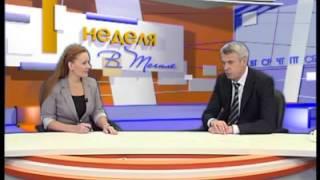 Неделя в Тагиле. Выпуск от 15 марта. Тагил-ТВ.