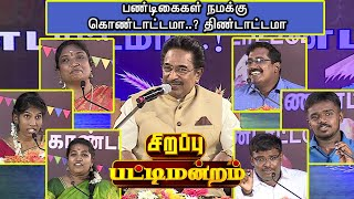Thisaigal 4-Vendhar tv Show